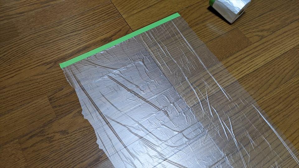 マスカーテープ 使い方4